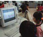 確率的推論と知的情報統合技術を用いたネット教育システムの開発