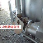 焼却炉燃焼室の改良開発