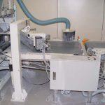 小詰口封補助装置の開発
