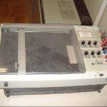 変位計測システム