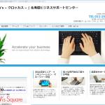 ビジネスサテライトオフィスのご紹介(札幌)